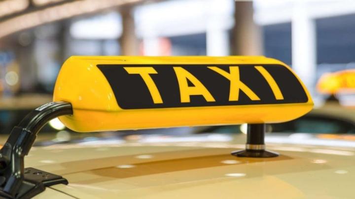 Şanlıurfa Taksi Firmaları