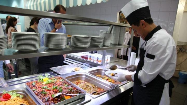 Toplu Yemek (Catering) Hizmeti